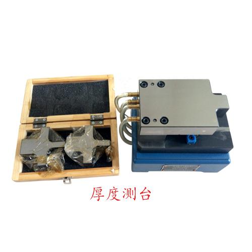 非標檢具 厚度測台