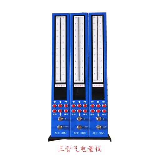 三管中文屏显电子柱量仪
