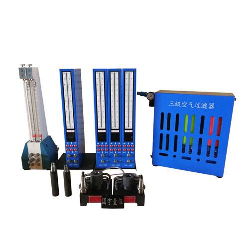 刀柄(bing)錐度測量裝(zhuang)置魂技运、錐度胎具师算什、氣動量儀錐度測台